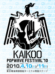 KAIKOO-Flyer.png